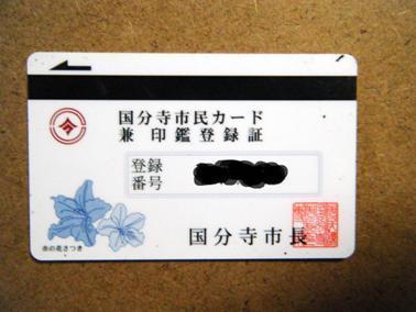 DSCF1341.JPG
